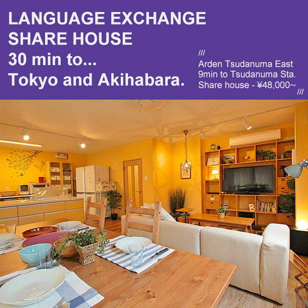 Share house in Tokyo - SHARE STYLE